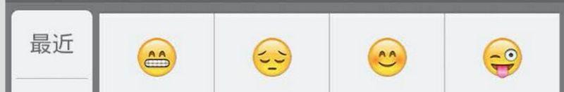 那些年我踩过的emoji乱码坑
