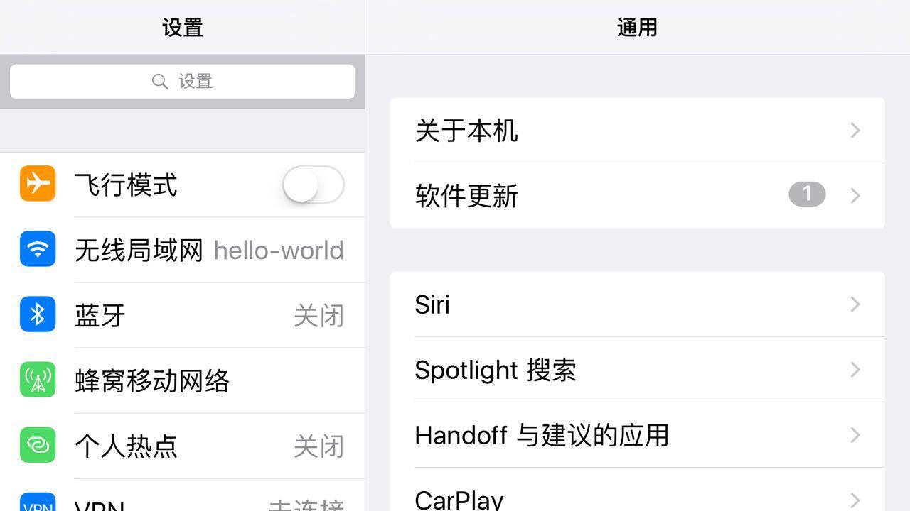 h5实现iPhone横屏下的双页模式